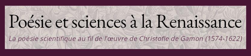 Poésie et sciences à la Renaissance
